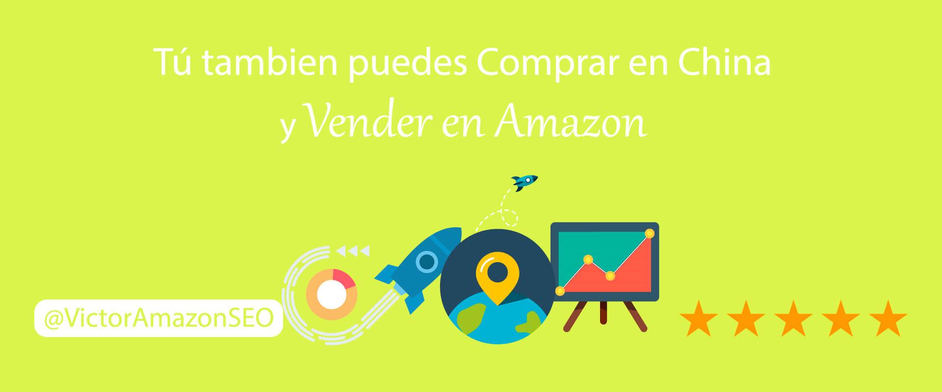 agencia especializada especialista amazon seo consultoria marketplaces